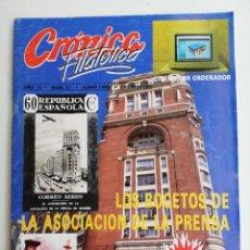 Sellos: REVISTA CRÓNICA FILATÉLICA N 57,1989. Lote 207013943