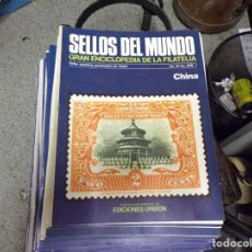 Sellos: SELLOS DEL MUNDO GRAN ENCICLOPEDIA DE LA FILATELIS EDICIONES URBION COMPLETA DEL 1 AL 101. Lote 209349113
