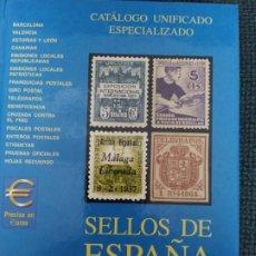 Timbres: CATÁLOGO EDIFIL ESPECIALIZADO TOMO 3 2002. Lote 209849067