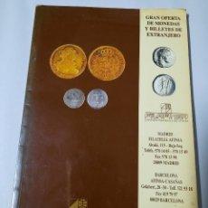 Sellos: AFINSA GRAN OFERTA DE MONEDAS Y BILLETES DE EXTRANJERO . OCTUBRE 1996. Lote 210184598