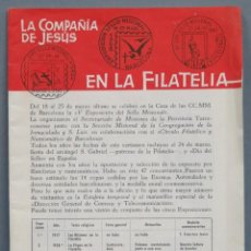 Sellos: LA COMPAÑIA DE JESUS EN LA FILATELIA. Lote 210840454