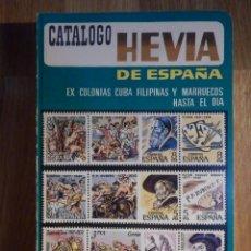 Sellos: CATÁLOGO HEVIA DE ESPAÑA - EXCOLONIAS CUBA, FILIPINAS Y MARRUECOS - 1978-79. Lote 210966617