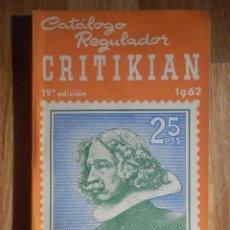 Sellos: CATÁLOGO REGULADOR CRITIKIAN 1962 - ESPAÑA PROVINCIAS AFRICANAS Y EXCOLONIAS. Lote 210966967