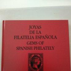 Sellos: JOYAS DE LA FILATELIA ESPAÑOLA, CATÁLOGO DE SUBASTAS AFINSA. Lote 211427399