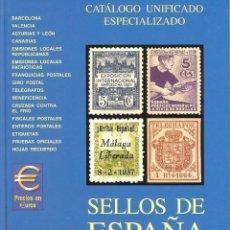 Sellos: CATÁLOGO ESPECIALIZADO EDIFIL 2002 TOMO III. Lote 211830892