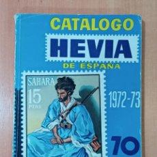 Sellos: CATÁLOGO HEVIA DE ESPAÑA. EX-COLONIAS CUBA FILIPINAS Y MARRUECOS HASTA EL DÍA. 1972-1973. Lote 213476957