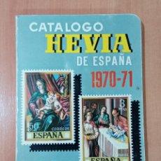 Sellos: CATÁLOGO HEVIA DE ESPAÑA. EX-COLONIAS Y PROVINCIAS AFRICANAS. 1970-71. Lote 213477041