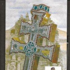 Francobolli: SERVICIO FILATÉLICO ESPAÑA. INFORMACIÓN 4-9-2003. AÑO SANTO: CRUZ DE CARAVACA. (C/A). Lote 214532067