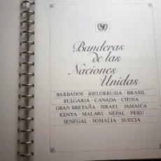 Sellos: LIBRO DE NACIONES UNIDAS, UNICEF. BANDERAS. INCLUYE MINIPLIEGOS Y SOBRES PRIMER DIA. ÁLBUM CAJETÍN. Lote 214727382