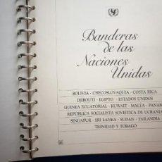 Sellos: LIBRO DE NACIONES UNIDAS, UNICEF. BANDERAS. INCLUYE MINIPLIEGOS Y SOBRES PRIMER DIA. ÁLBUM CAJETÍN. Lote 214727633