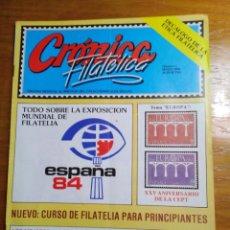 Sellos: CRÓNICA FILATÉLICA Nº 1 MAYO DE 1984. Lote 214924011