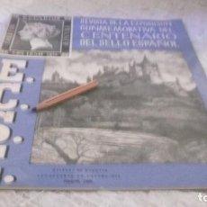Sellos: REVISTA DE LA EXPOSICION CONMEMORATIVA DEL CENTENARIO DEL SELLO ESPAÑOL- Nº 2 - MADRID 1950. Lote 215512475