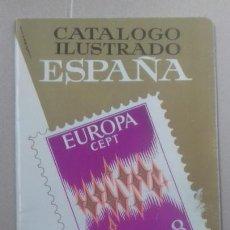 Sellos: CATALOGO FILATELICO ILUSTRADO AÑO 1973. Lote 217024621