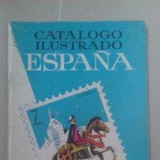 Sellos: CATALOGO FILATELICO ILUSTRADO AÑO 1974. Lote 217024983