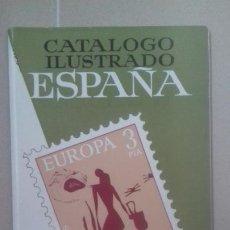 Sellos: CATALOGO FILATELICO ILUSTRADO AÑO 1976. Lote 217025517