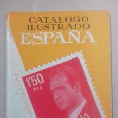 Sellos: CATALOGO FILATELICO ILUSTRADO AÑO 1977. Lote 217025893