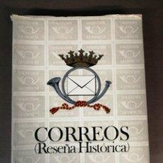 Sellos: LIBRO CORREOS RESEÑA HISTÓRICA RAMÓN ARGELICH. Lote 217444687