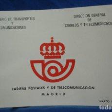 Sellos: TARIFAS POSTALES Y DE TELECOMUNICACIÓN - MADRID , MARZO DE 1981. Lote 218639561