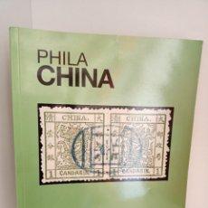 Sellos: PHILA CHINA, CATALOGO DE FILATELIA / PHILATELIA CATALOG, PHILA CHINA LIMITED, 2003. Lote 218886023