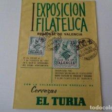 Sellos: VALENCIA. I EXPOSICION FILATELICA REGIONAL 1964, PLAN SUR DE VALENCIA 25 CENTS. CERVEZAS EL TURIA.. Lote 219008206