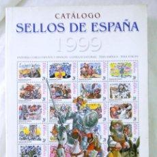 Sellos: LIBRO CATALOGO SELLOS DE ESPAÑA 1999, CORREOS Y TELEGRAFOS DE ESPAÑA, 1999. Lote 219173018
