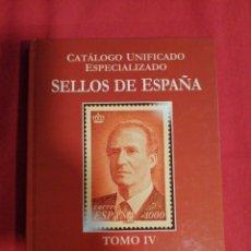 Sellos: CATALOGO SELLOS ESPECIALIZADO TOMO IV DE 1991 AL 2010. Lote 219186847