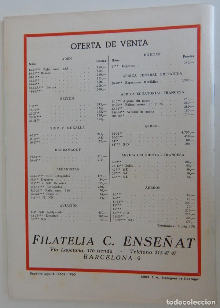 Sellos: 5 Revistas / Coleccionismo Filatélico Revista de intercambios y filatelia - Años 1970 (4) y 1971 - Foto 9 - 219253066