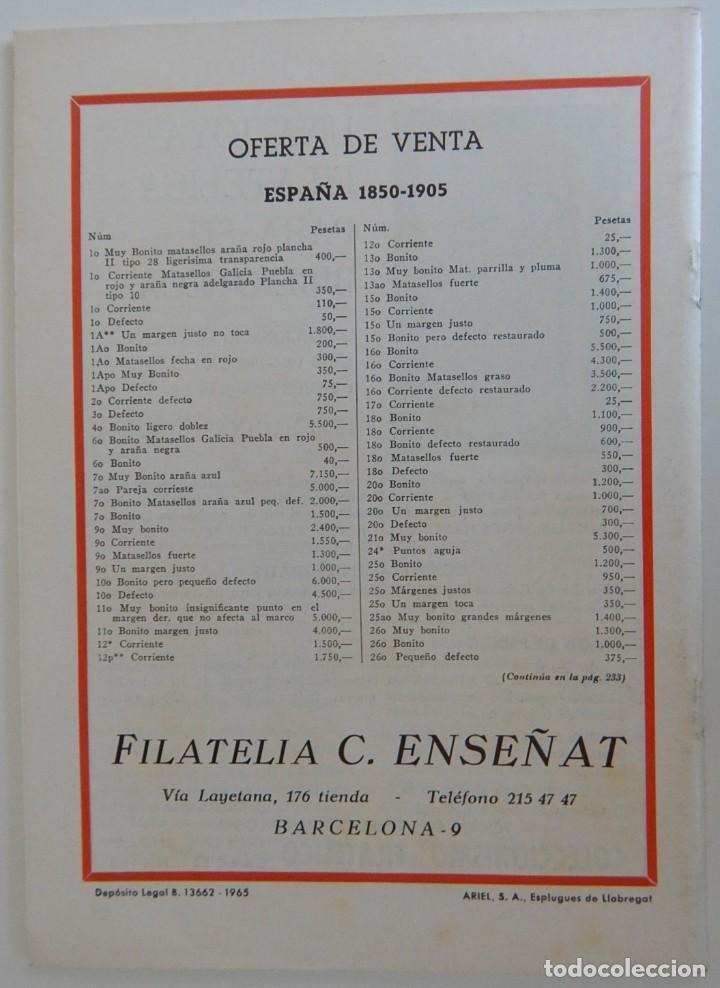 Sellos: 5 Revistas / Coleccionismo Filatélico Revista de intercambios y filatelia - Años 1970 (4) y 1971 - Foto 16 - 219253066