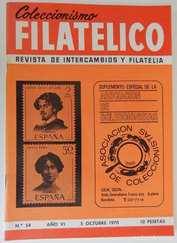 Sellos: 5 Revistas / Coleccionismo Filatélico Revista de intercambios y filatelia - Años 1970 (4) y 1971 - Foto 21 - 219253066