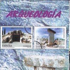 Sellos: FOLLETO DIPTICO CORREOS ARQUEOLOGIA 20-10-1995 INFORMACIÓN 25/95. Lote 219494003