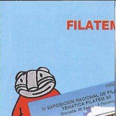 Sellos: FOLLETO DIPTICO CORREOS FILATEM 95 SIERRA NEVADA.30-01-95.INFORMACIÓN 3/95. Lote 219495111