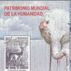 Sellos: FOLLETO DIPTICO CORREOS PATRIMONIO MUNDIAL DE LA HUMANIDAD.25.10.96.INFORMACIÓN 20/96. Lote 219496657