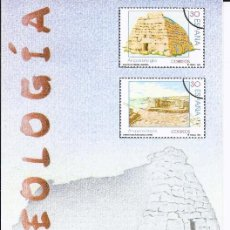 Sellos: FOLLETO DIPTICO CORREOS ARQUEOLOGIA 27-9-96 INFORMACIÓN 17/96. Lote 219497176