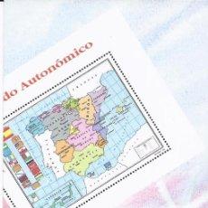 Sellos: FOLLETO TRIPTICO CORREOS MAPA OFICIAL DEL ESTADO AUTONOMICO.5-12-96.INFORMACIÓN 23/96. Lote 219497866