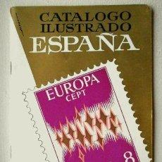 Sellos: CATALOGO DE SELLOS ESPAÑA (1973) RICARDO DE LAMA. Lote 219692980