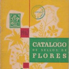 """Sellos: CATALOGO TEMATICO DE FLORES ANTIGUO """"MUY INTERESANTE"""". Lote 220952562"""
