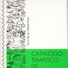 """Sellos: CATALOGO TEMATICO DE MICOLOGIA, SELLOS Y MATASELLOS ANTIGUO """"MUY INTERESANTE"""". Lote 220953360"""