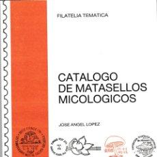 """Sellos: CATALOGO TEMATICO DE MICOLOGIA, MATASELLOS ANTIGUO """"MUY INTERESANTE"""". Lote 220953415"""