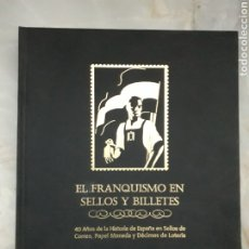 Sellos: EL FRANQUISMO EN SELLOS Y BILLETES.EDITADO POR EL MUNDO.VACIO.. Lote 221703470