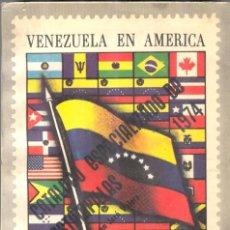 Sellos: JUAN JOSÉ VALERO - 1974 - CATÁLOGO ESPECIALIZADO DE ESTAMPILLAS DE VENEZUELA. Lote 221722981