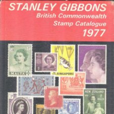 Sellos: STANLEY GIBBONS - 1978 - BRITISH COMMONWEALTH STAMP CATALOGUE - TAPA DURA. Lote 221723441