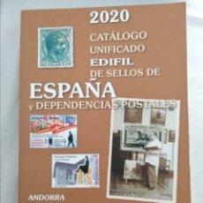 Sellos: CATÁLOGO UNIFICADO EDIFIL SELLOS ESPAÑA Y DEPENDENCIAS 2020. Lote 222190806