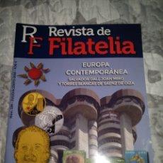 Sellos: REVISTA FILATELIA 539. Lote 222221840