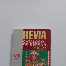 Sellos: HEVIA CATÁLOGO DE ESPAÑA 1976-77. Lote 222236438