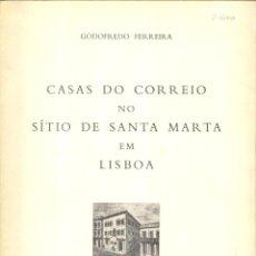 Sellos: CASAS DO CORREIO NO SITIO DE SANTA MARTA EM LISBOA - LISBOA, 1971 - GOFOFEDRO FERREIRA. Lote 222254295