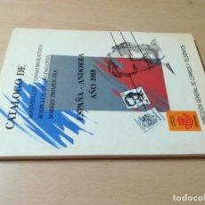 Sellos: CATALOGO MATASELLOS RODILLOS PROPAGANDA SOBRES PRIMER DIA ESPAÑA ANDORRA 1988 P+106. Lote 222550995