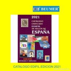 Sellos: CATÁLOGO EDIFIL DE SELLOS DE ESPAÑA. EDICIÓN 2021. TOTALMENTE ACTUALIZADO.A COLOR.. Lote 222567802