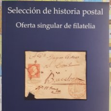 Sellos: FILATELIA. CATÁLOGO HISTORIA POSTAL ESTEVE DOMENECH. 152 PGS. VER SUMARIO. Lote 224602767