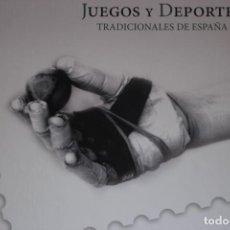 Sellos: LIBRO DE JUEGOS Y DEPORTES TRADICIONALES DE ESPAÑA CON SELLOS. COMPLETO. Lote 224780828