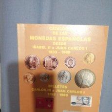 Sellos: CATÁLOGO DE LAS MONEDAS ESPAÑOLAS HERMANOS GUERRA. Lote 225826670